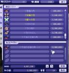 20051130134418.jpg