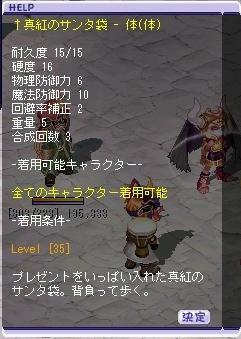 TWCI_2005_4_11_21_9_177777.jpg