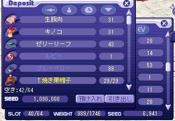 TWCI_2005_4_13_22_9_19999.jpg