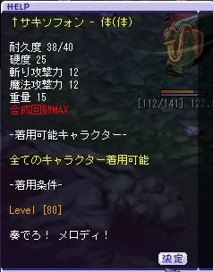 TWCI_2005_4_19_21_55_4888.jpg