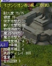TWCI_2005_4_26_0_23_999.jpg