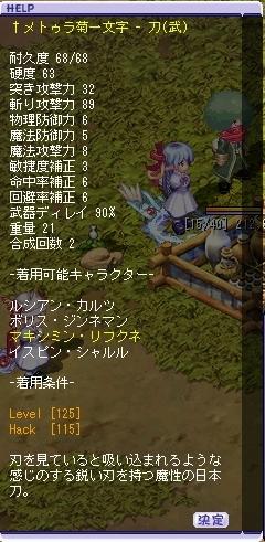 TWCI_2005_4_2_5_46_49999.jpg