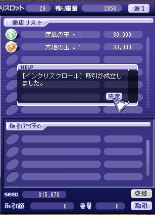 TWCI_2005_4_8_7_16_11111111.jpg