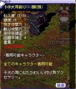 TWCI_2005_5_12_1_17_1666.jpg