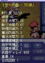 TWCI_2005_5_9_21_9_3777.jpg
