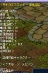 TWCI_2006_6_22_20_44_36.jpg