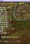 TWCI_2006_6_22_20_52_16.jpg