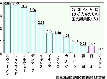 2009020101_01_0b.jpg
