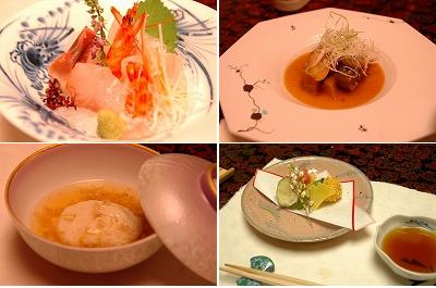 dinner_20090913123308.jpg