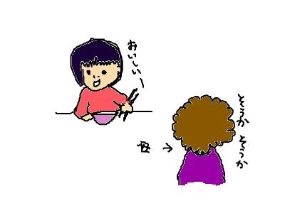 snap_tubutubugogo_200973204147.jpg