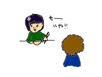 snap_tubutubugogo_200973205115.jpg
