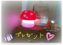 繝励Ξ繧シ繝ウ繝・convert_20120412023946