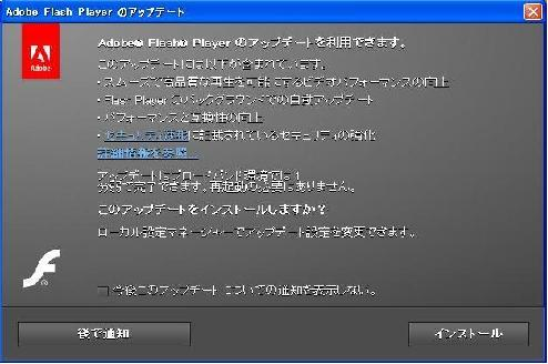 20120416162822c91.jpg