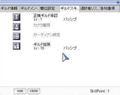 Gv10.jpg