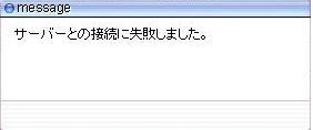 Gv32.jpg