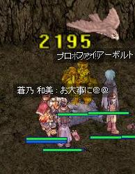 kazuma.jpg