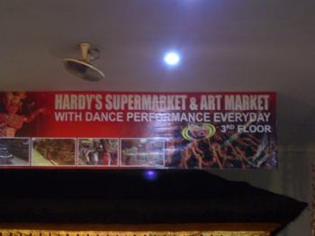 Hardy's-ガム3