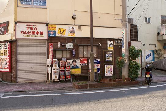 昔ながらのお店