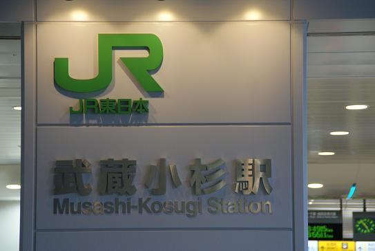 横須賀線口2