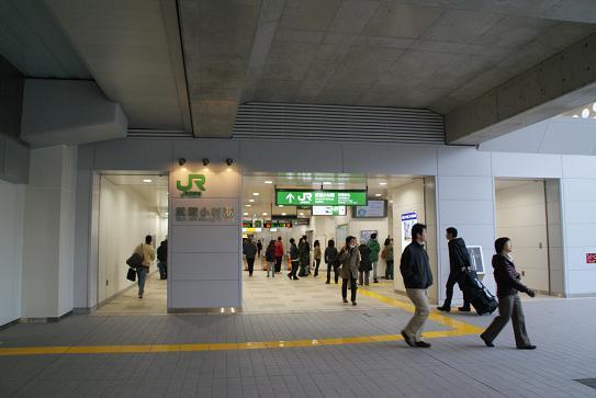 横須賀線口