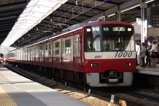 京急1000-001番機