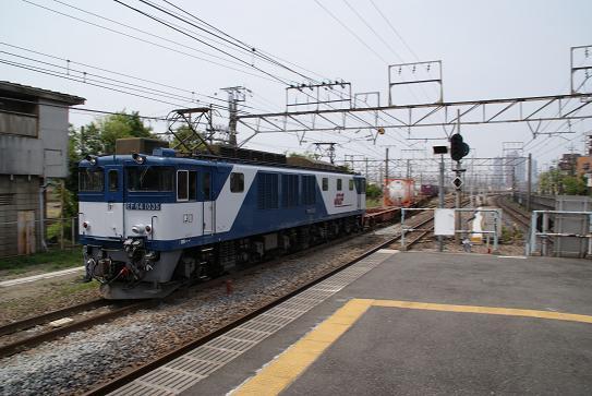 EF64-1035.jpg