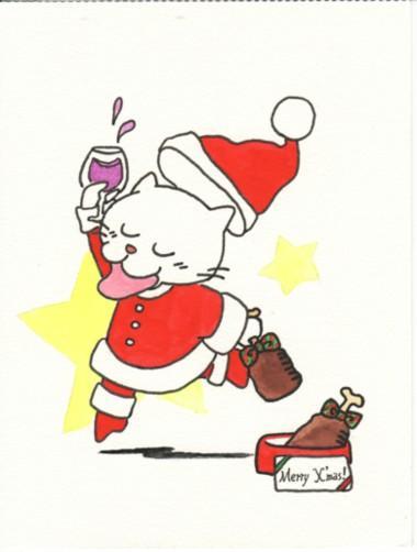 08'クリスマス