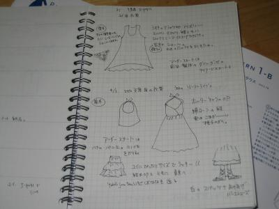 IMG_4227_convert_20090523022915.jpg