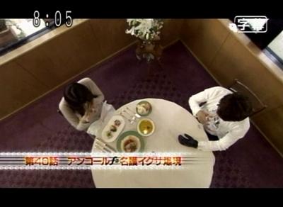 仮面ライダーキバ 第40話 「アンコール・名護イクサ爆現」