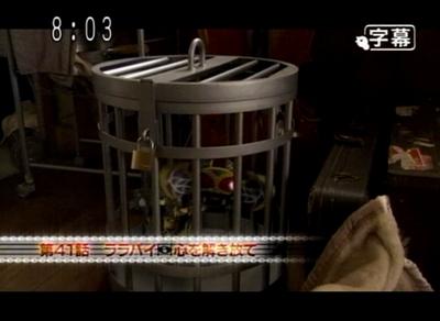 仮面ライダーキバ 第41話 「ララバイ・心を解き放て」