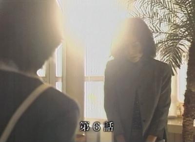 流星の絆 第6話 「本当の兄妹じゃない」