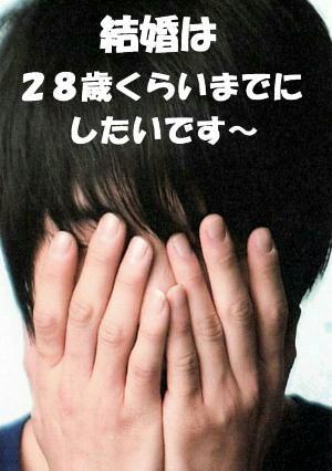 20100124-6.jpg