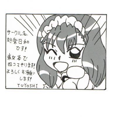 sakurazaki・cut_convert_20091002220424
