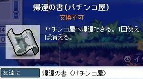 Maple090826_204926.jpg