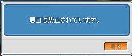 Maple090826_204934.jpg