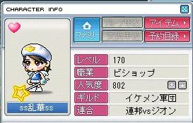 Maple090831_085801.jpg
