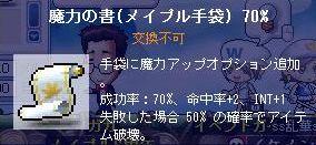 Maple090831_230524.jpg