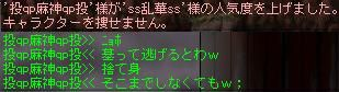 Maple090904_205526.jpg