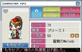 Maple090907_232025.jpg