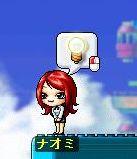 Maple091002_070854.jpg