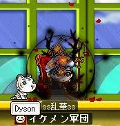 Maple091014_220700.jpg