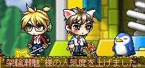 Maple091017_211039.jpg