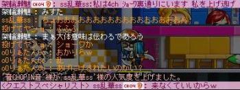 Maple091017_213336.jpg