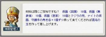 Maple091030_162814.jpg