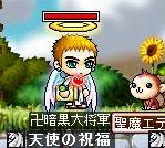 Maple091103_161152.jpg