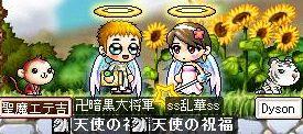 Maple091103_162152.jpg
