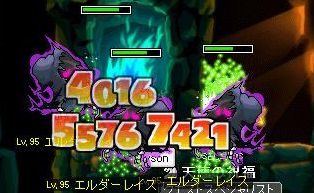 Maple091104_141520.jpg