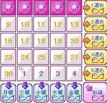 Maple091106_151345.jpg