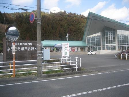 2009020717