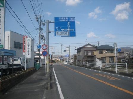 2009020734